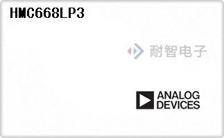 HMC668LP3