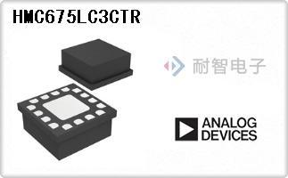 HMC675LC3CTR