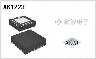 AKM公司的RF混频器-AK1223