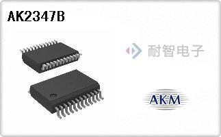 AK2347B