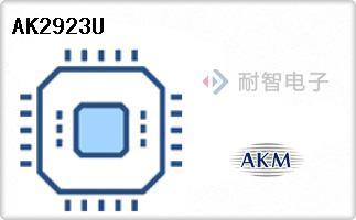 AK2923U