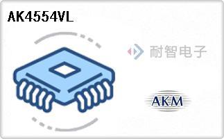 AK4554VL