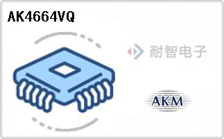 AK4664VQ