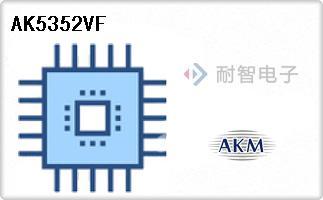 AK5352VF