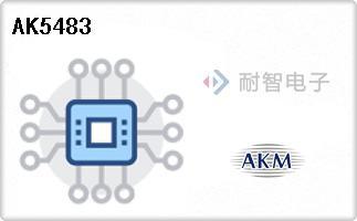 AK5483