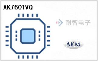 AK7601VQ