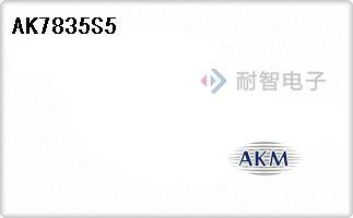 AK7835S5
