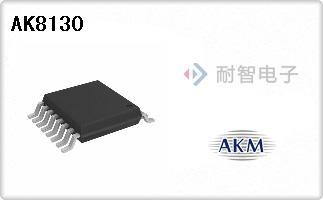 AK8130