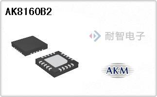 AK8160B2