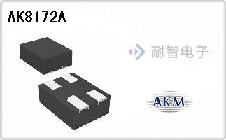 AK8172A