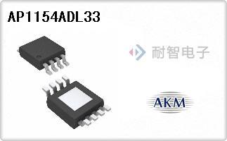 AP1154ADL33
