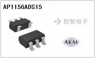 AP1156ADS15