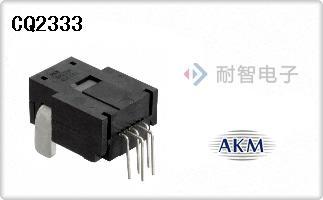 CQ2333