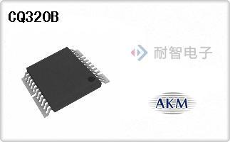 CQ320B