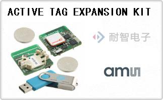 ACTIVE TAG EXPANSION KIT