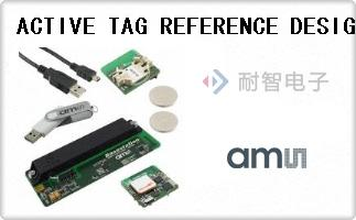 ACTIVE TAG REFERENCE DESIGN KIT