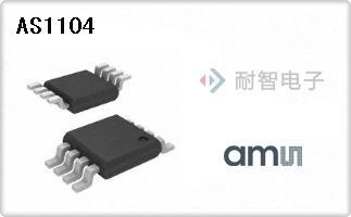 AMS公司的LED驱动器芯片-AS1104