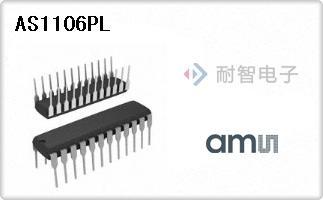 AMS公司的显示器驱动器芯片-AS1106PL