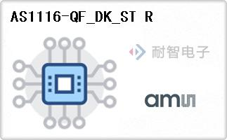 AS1116-QF_DK_ST R