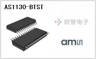 AS1130-BTST