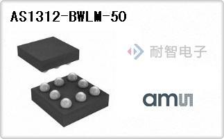 AS1312-BWLM-50