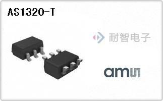 AS1320-T