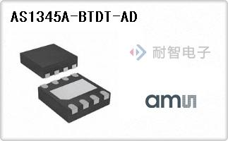 AMS公司的DC-DC开关稳压器芯片-AS1345A-BTDT-AD
