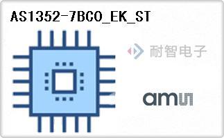 AS1352-7BC0_EK_ST