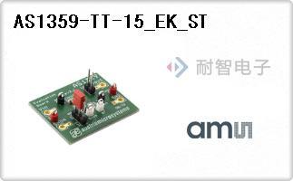 AS1359-TT-15_EK_ST