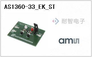 AS1360-33_EK_ST