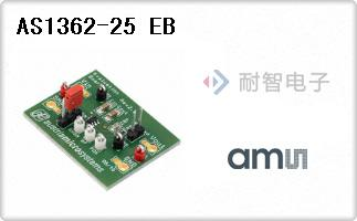 AMS公司的线性稳压器评估板-AS1362-25 EB
