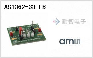 AS1362-33 EB