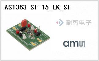 AS1363-ST-15_EK_ST