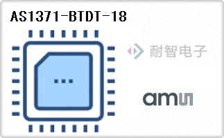 AMS公司的线性稳压器芯片-AS1371-BTDT-18
