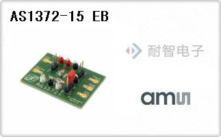 AS1372-15 EB