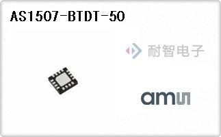 AMS公司的数字电位器芯片-AS1507-BTDT-50