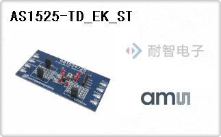 AS1525-TD_EK_ST
