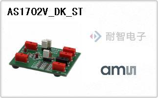 AS1702V_DK_ST