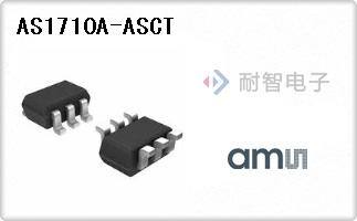 AS1710A-ASCT