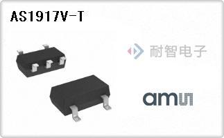 AMS公司的监控器芯片-AS1917V-T