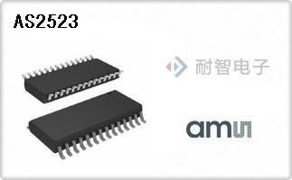 AMS公司的电信接口芯片-AS2523