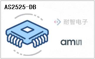 AS2525-DB