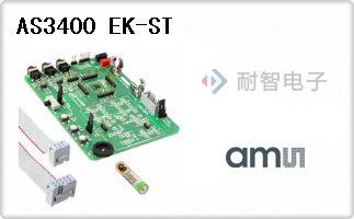 AS3400 EK-ST