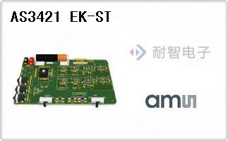 AS3421 EK-ST
