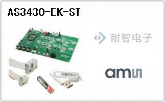 AS3430-EK-ST