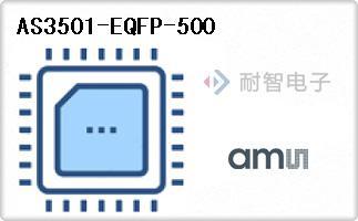 AS3501-EQFP-500