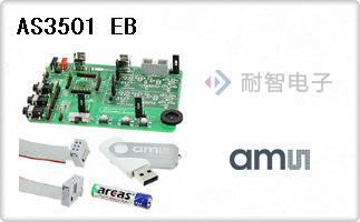 AS3501 EB