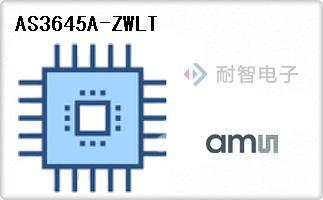 AMS公司的LED驱动器芯片-AS3645A-ZWLT