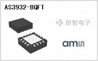 AS3932-BQFT