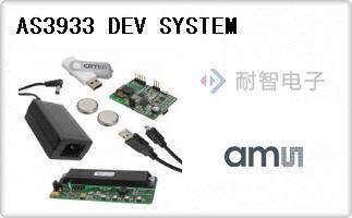AS3933 DEV SYSTEM